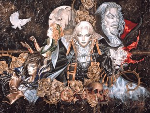 Castlevania Symphony of the Night Image 27 07 2011 01