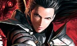 Dragon Age The Movie logo vignette 22.11.2012.