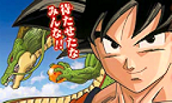 Dragon Ball 2013 film akira toriyama logo vignette 12