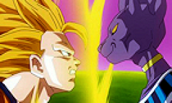 Dragon Ball Battle of gods 15.04.2013.