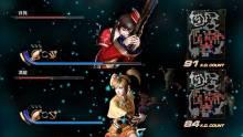 Dynasty_Warriors_7_Extrème_Legend_Screenshoots (21)