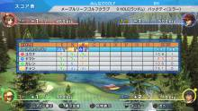 Everybody-s-Golf-Hot-Shots-6_23-08-2012_screenshot-9