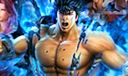 Fist of the North Star Ken\'s Rage 2 logo vignette 24.09.2012.