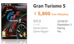 Gran Turismo 5 date de sortie nippone logo