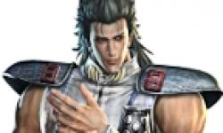 Hokuto Musô musou PS3 PlayStation 3 Rei logo