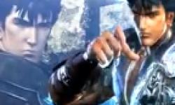 hokuto muso musou bande annonce jeu finale logo