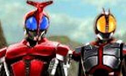 Kamen Rider Battleride War logo vignette 07.03.2013.