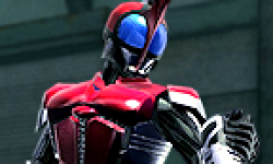 Kamen Rider Battleride War logo vignette 28.01.2013.