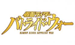 Kamen Rider vignette 17012013