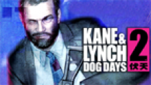 Kane-and-Lynch-2-Dog-Days-head-2