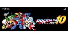 Megaman 10 Rockman PS3