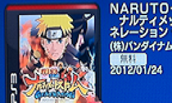 Naruto SUNS Generations demo tuto explication logo vignette 26.01.2012