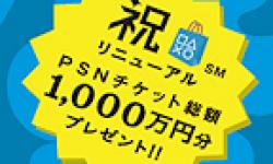 Offre Sony PlayStation store japonais logo vignette 10.01.2013.