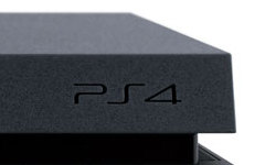 playstation 4 ps4 console hardware 01 face