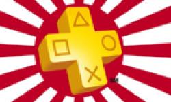 PlayStation Plus Japon head