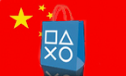 PlayStation Store asia chine logo vignette 11.04.2013.