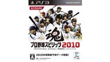 Professional-Baseball-Spirits-2010-Jaquette-NTSC-J-01