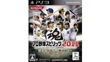 Professional-Baseball-Spirits-2011-Jaquette-NTSC-J-01