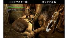 resident-evil-chronicles-hd-collection-playstation-3-screenshots (5)