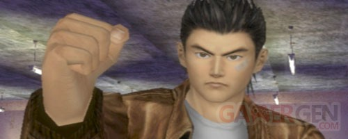 shenmue 04