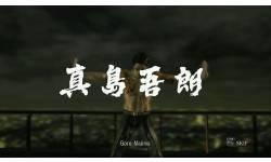 Yakuza 3 SEGA screenshots captutres  17