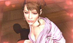 Yakuza 4 Ryû Ga Gotoku charmantes hôtesses Sega babes logo
