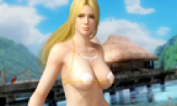 Dead or Alive 5 Ultimate 06 07 2013 head 2