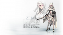 Drakengard 3 screenshot 14032013 003