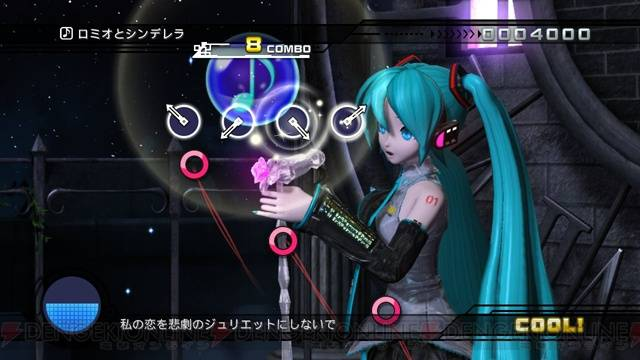 Hatsune Miku Project Diva Dreamy Theater 2nd PSN (5)