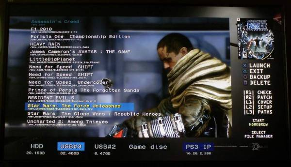 multiman_gestionnaire_backup_homebrew screen2