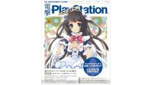 Nippon-Ichi-Software-20th-Anniversary-Project-01-RPG-2012-Image-120412-02