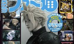 Remake FFVII cloud strife special00