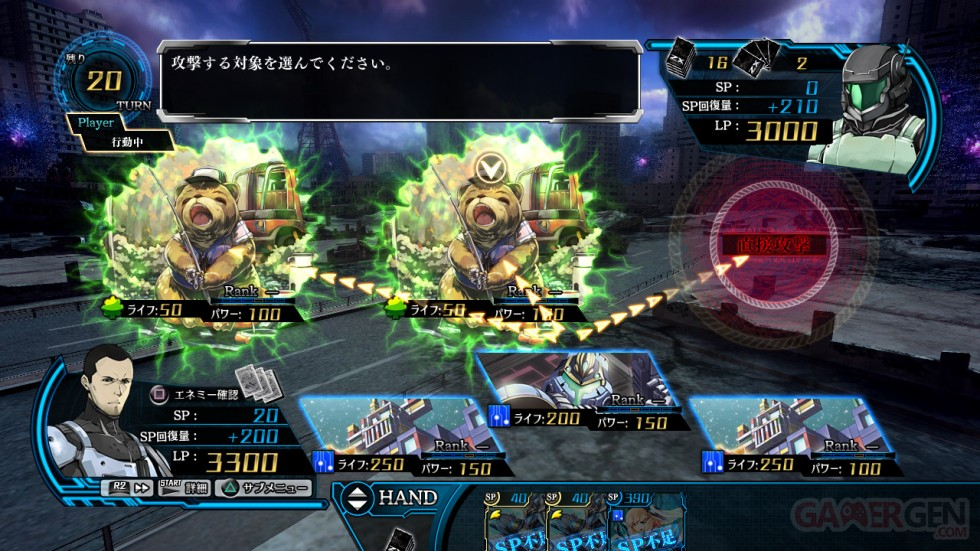 Zillions of Enemy X screenshot 04042013 016